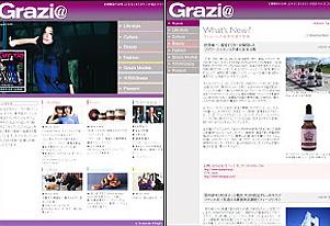 2009 grazia official