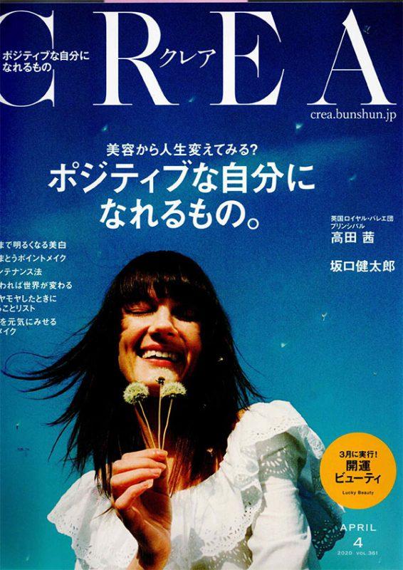CREA202004 1